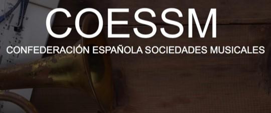 ESTE FIN DE SEMANA LA XXVI ASAMBLEA DE LA CONFEDERACIÓN NACIONAL DE SOCIEDADES MUSICALES SE CELEBRA EN YECLA
